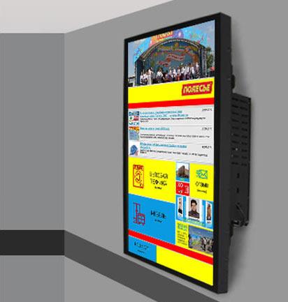 Настенная сенсорная панель Elo-line в торговом центре Полесье
