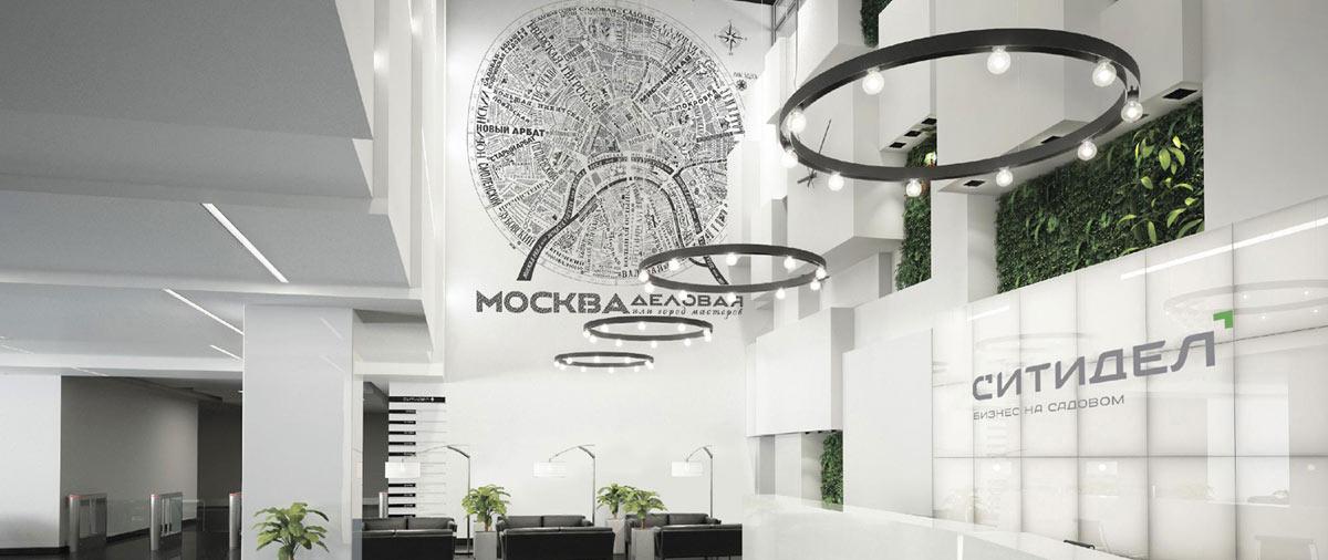 Интерактивная навигация в бизнес-центре «Ситидел»