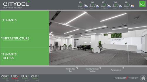 Первый экран английской версии интерактивной системы Ситидел