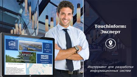 Софт для разработки информационных систем