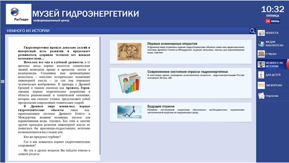 Документ и новости