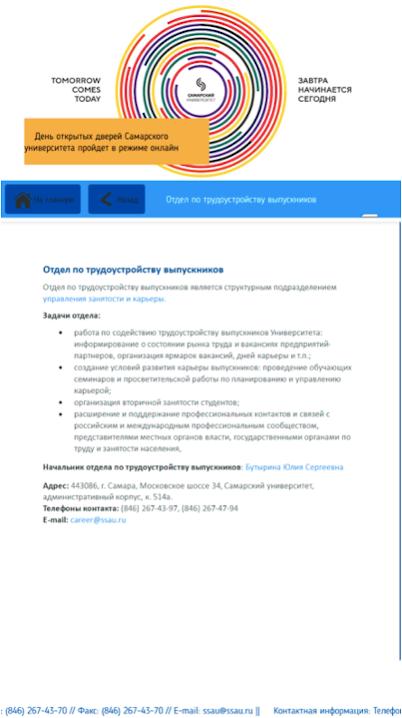 Информационная система ВУЗа -  документы DOC