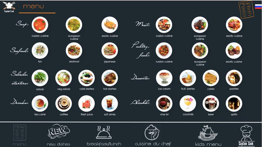 Экран меню для англоязычной версии