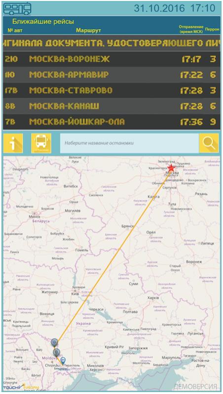Просмотр маршрута/остановки на карте (переходом по кнопкам)