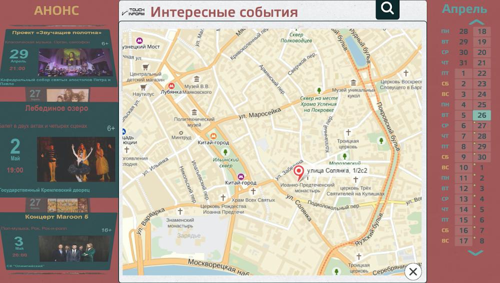 Место проведения на карте