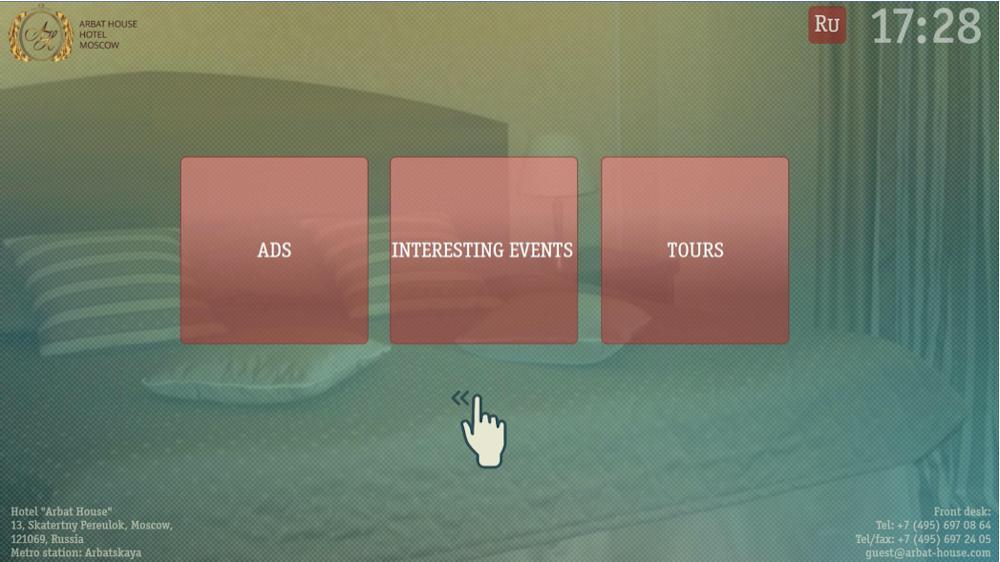 Англоязычный интерфейс