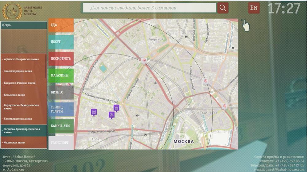 Интерактивная карта объектов с фильтрами