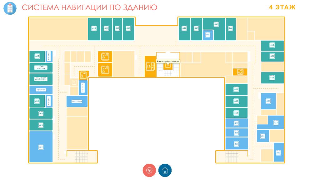 Система навигации по зданию (киоск и кабинет находятся на разных этажах)