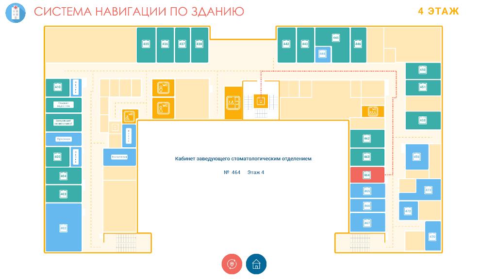 Система навигации по зданию - прокладывание маршрута до кабинета при переходе с другого этажа