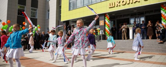 Interactive guide in digital school of Kemerovo