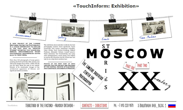 Information kiosk system for Moscow Stories Exhibition