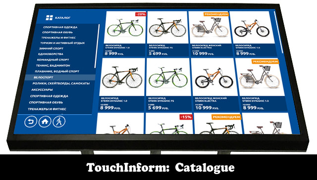 «TouchInform: Catalogue»